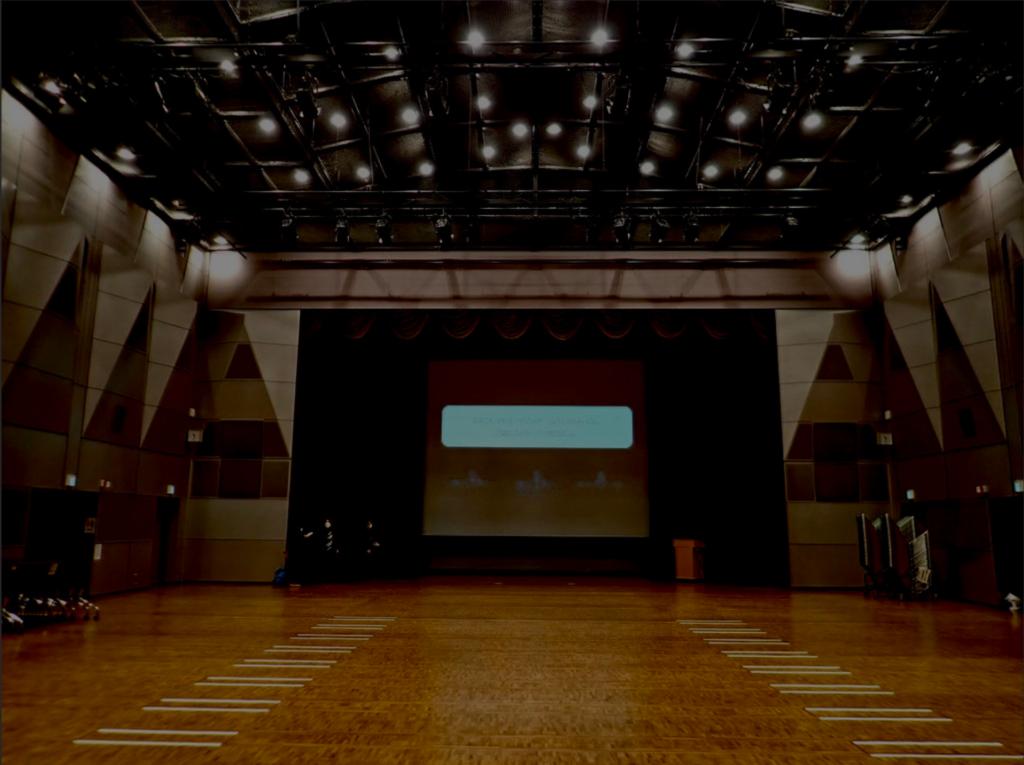 足立区役所ホール
