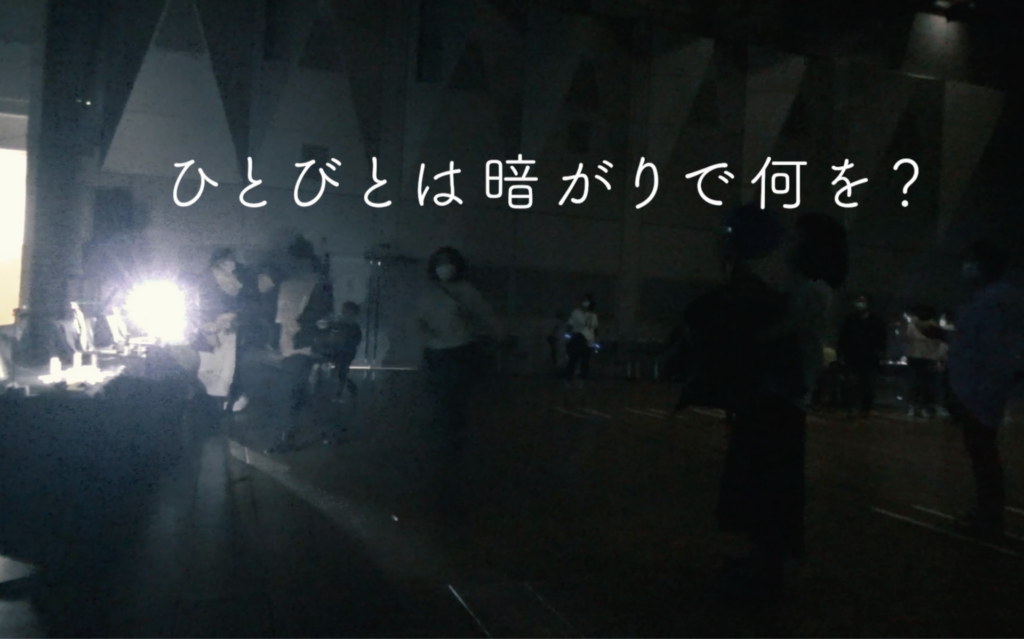 音の実験室